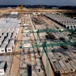מפעל לשיטות בנייה מתקדמות